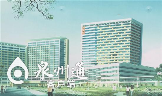 泉州市第一醫院城東院區二期病房樓將于今年投入使用