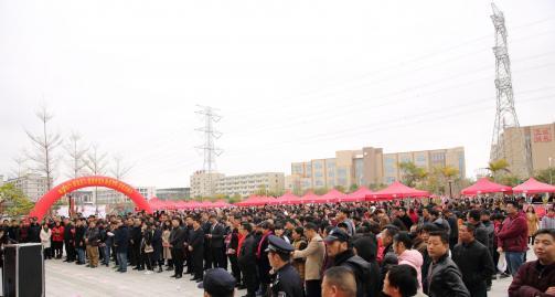 晉江五里開發區舉行新春招聘會暨人才交流服務共享中心正式揭牌