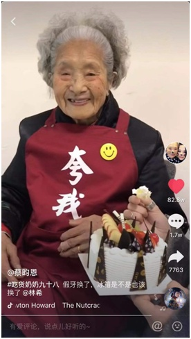 一块蛋糕让成都网红奶奶更红了!82万点赞火过网红大V炸金花手游