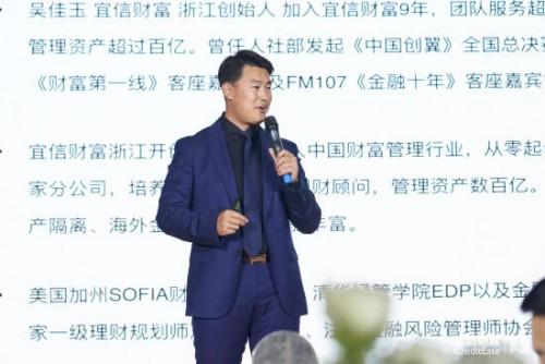 """宜信财富13周年:金融科技筑梦""""乡村振兴"""""""