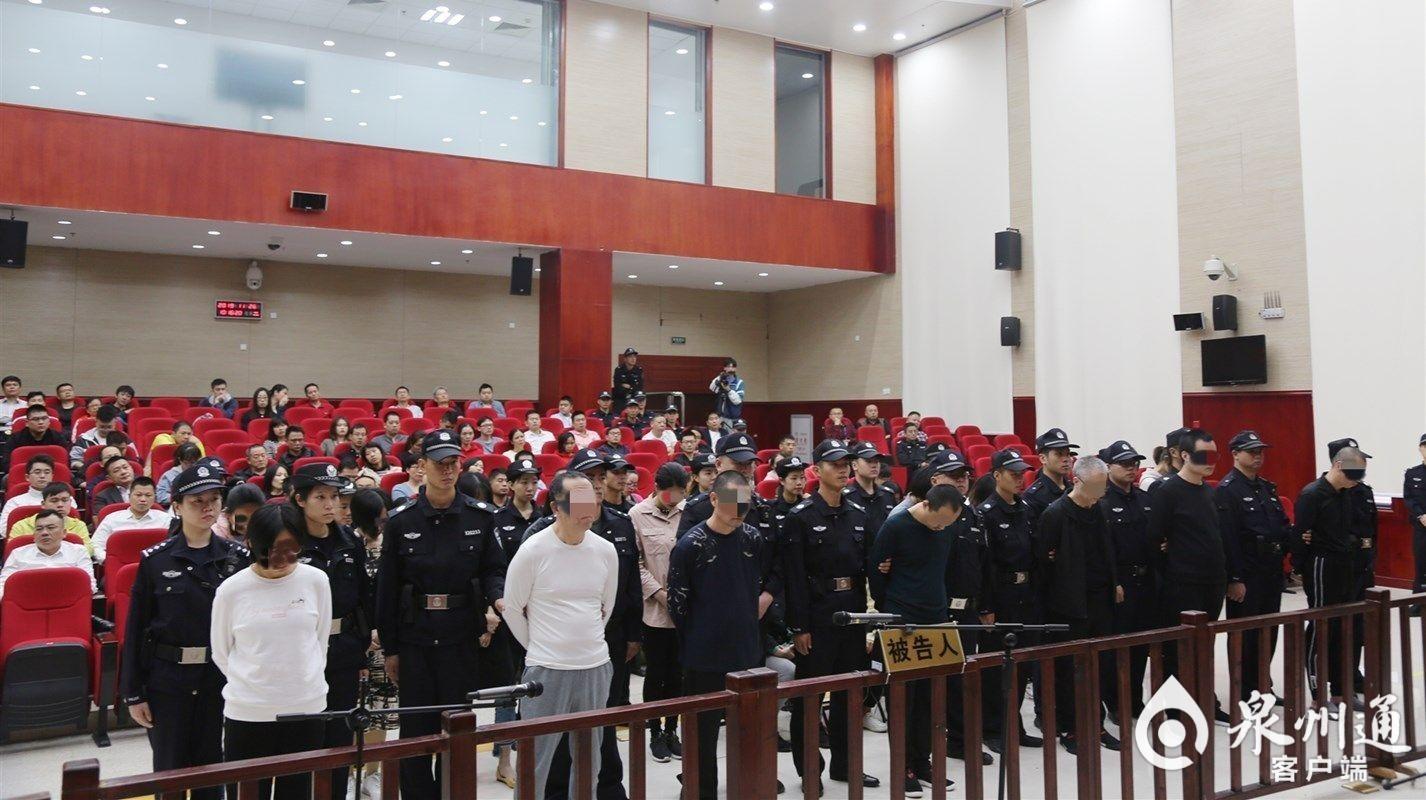 厦门首起医疗领域恶势力犯罪集团案宣判