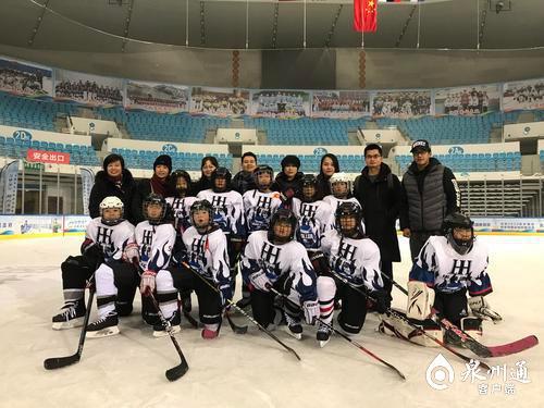 """""""轮转冰""""迈入新高度!泉州代表福建省参加全国小学生冰球赛"""