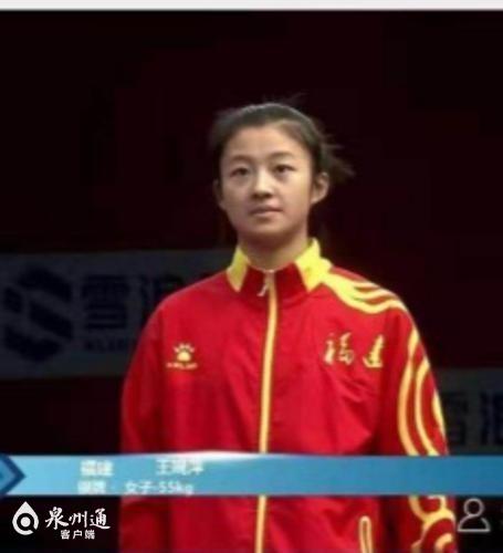 2019年全国空手道冠军总决赛 泉州选手王婉萍摘得银牌