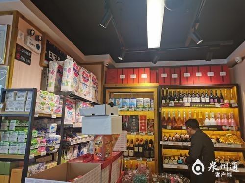 泉州:节前进口葡萄酒市场悄然走俏 春节用酒更趋高端化