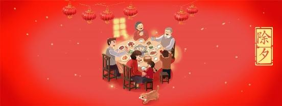 正官庄:不同的南北年夜饭,同样