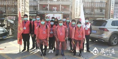 安溪:義工協會主動參與疫情防控 筑牢第一道防線