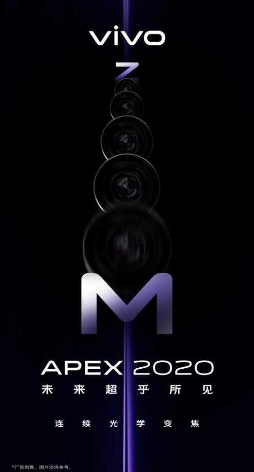 "APEX 2020悬疑海报""夸张""zoom成焦点,原来背后藏着这个硬核""大招"""