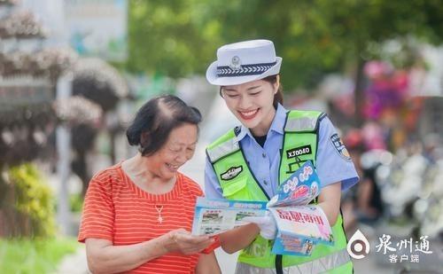 德化交警进全县社区宣传交通安全