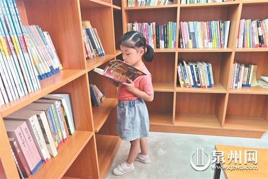 南安:村干部不領工資 倒貼錢助學扶貧